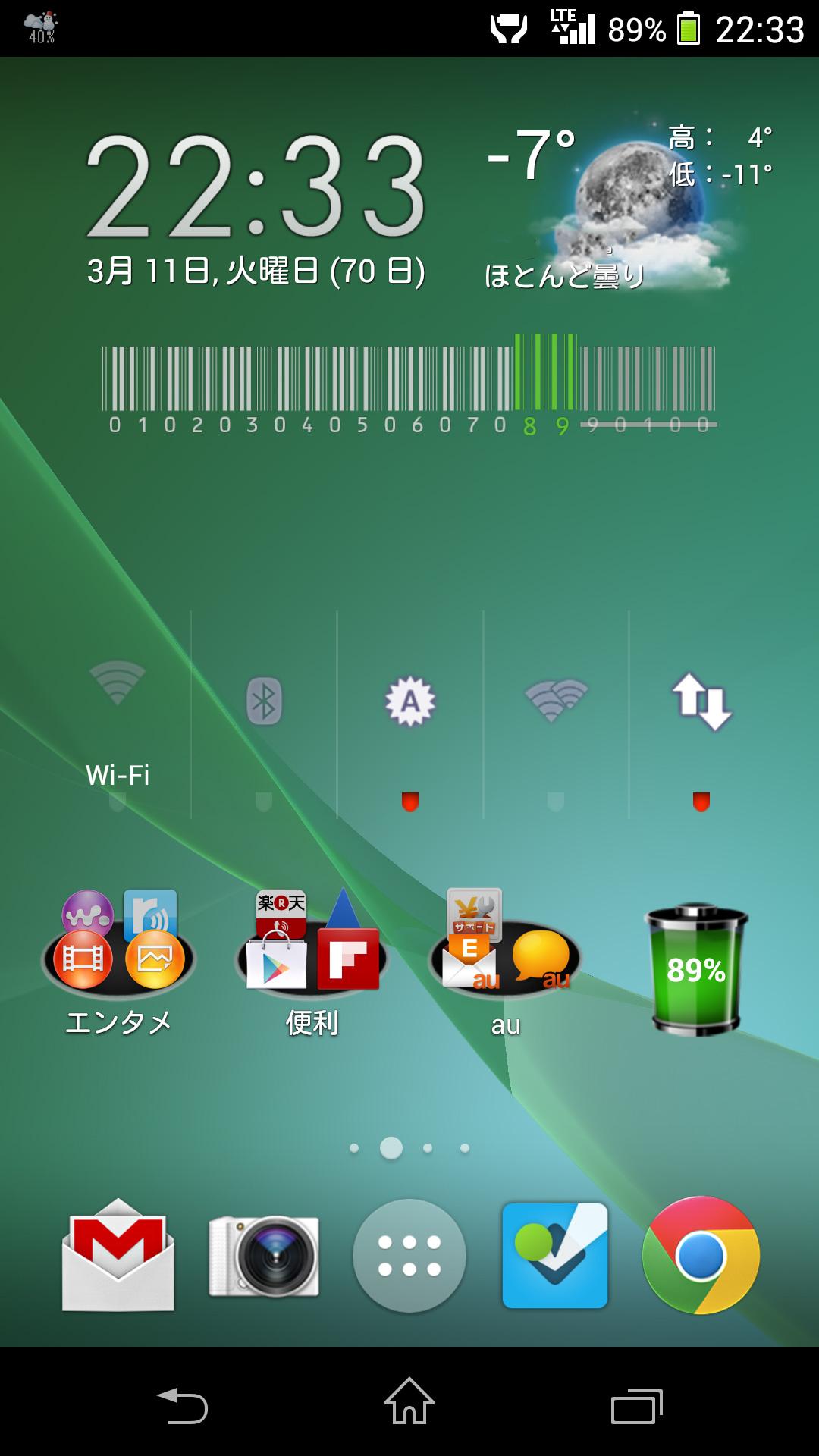 2-live-wallpaper-5