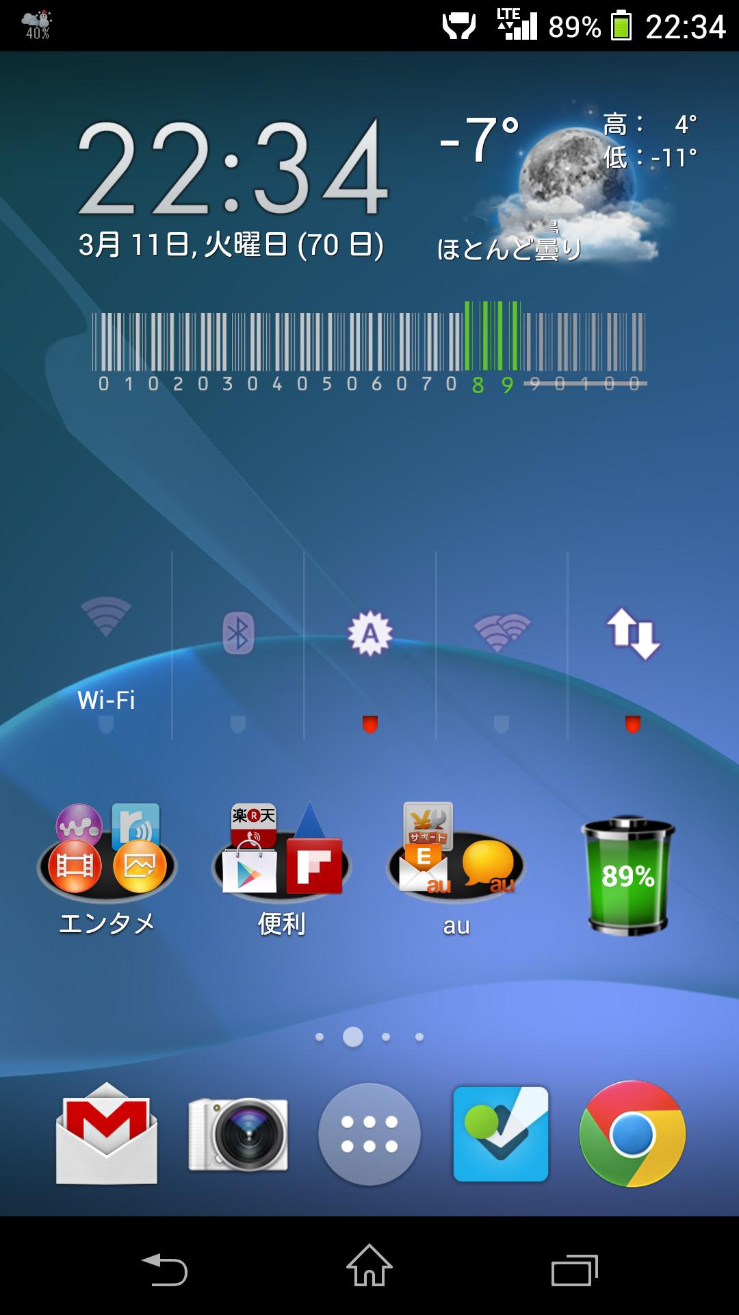 2-live-wallpaper-6