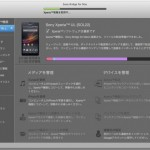 au Xperia UL(SOL22) + Sony Bridge for Mac