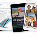 いったい何のためのSIMフリーモデルなのか?iPadがOSアップデートでLTE通信不能に