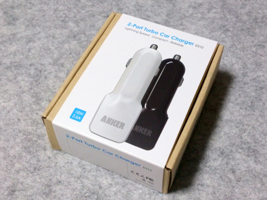 Anker 2-Port Turbo Car Charger