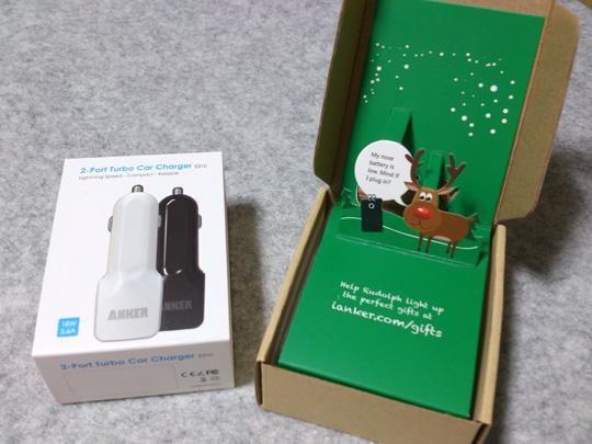 箱を開けると、ちょっとクリスマスムードが...。