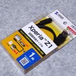 サンワサプライ KU-XPMG1(Xperia用充電変換ケーブル)を入手、しかし…