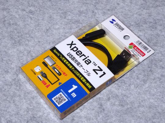 KU-XPMG1
