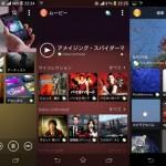 XperiaZ1(SO-01F)/A/Zに搭載の 「アルバム」「WALKMAN」「ムービー」アプリを11月19日以降順次アップデート予定