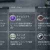 ソニーが「モーションショット」アプリをXperia Z1向けに公開