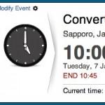 [CES 2014] ソニーのプレスカンファレンスは日本時間1月7日