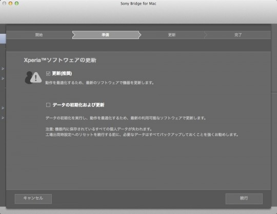 Sony Bridge for Mac-2