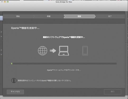 Sony Bridge for Mac-3