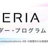 最新機種の情報をいち早く入手可能!Xperiaアンバサダーに登録しました