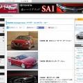 MAZDA Concept Cars / マツダ・コンセプト・カー