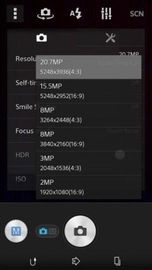 D6503は15.5MP・16:9で撮影可能