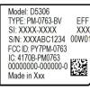 北米向けXperia T2 Ultra(D5506/PM-0763-BV)がFCCを通過しています