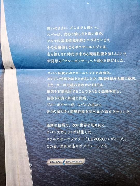 新聞広告文面