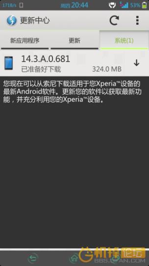 C6833にAndroid 4.4.2アップデート