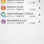 ソニー、Xperia Z / A / UL / Z1 / Z1 f / Z Ultra向けにメディアアプリのアップデートを提供開始