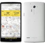 LG製au向けスマートフォン、LG isai FL(LGL24)とされる画像がリークされました