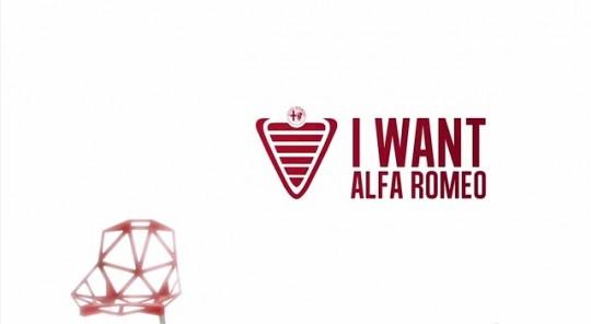 I WANT ALFA ROMEOキャンペーン