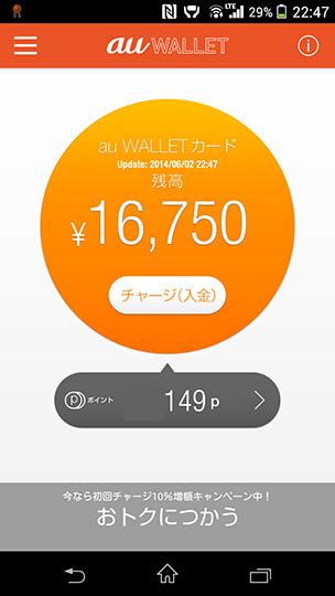 au-wallet