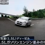 マツダ新型デミオがテレビ出演。謎のテスト車両のチラ見せもありました