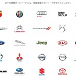 結局、マツダもアップル陣営に参加し「CarPlay」も採用