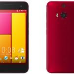 au HTC J butterfly(HTL23)の発売日が8月29日に決定!