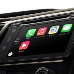 スズキ、既存車も無償アップデートでアップルCarPlay対応に