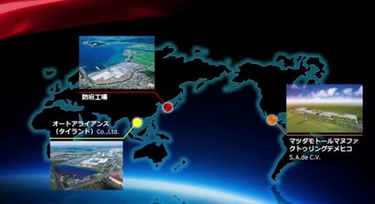 新型「マツダ デミオ」予約販売開始発表会の動画より(1)