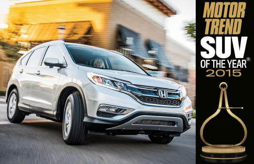 cr v 2015 motor trend suv of the year
