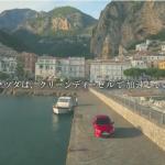 [動画]マツダ、新型デミオの新しいテレビCMを4本公開