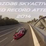 [動画]Mazda6 SKYACTIV-D 2.2がドイツで24時間最高速記録にチャレンジした様子