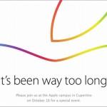 今度こそ!新型Mac miniの登場が期待されるアップルのイベントが10月16日に