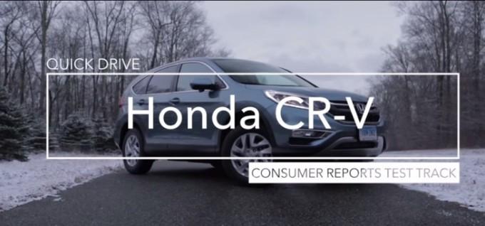 2015-CR-V