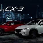 [動画]マツダ、「MAZDA CX-3 Driving movie」で新型CX-3の走行シーンを公開