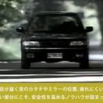 [動画]スバル、安全性に関する動画を大量に公開中