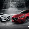 アクセラにも設定して欲しい、Mazda3 RACING SERIES 2015