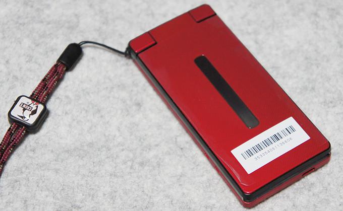 shf31+red