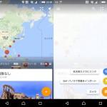 RICOH THETA SとGoogleストリートビューアプリは簡単接続&アップロード可