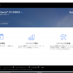 今頃知った「Xperia Comapnion」