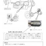 [リコール]スバル、レヴォーグ・WRX・レガシィの電動パーキングブレーキ制御プログラム不良を届出
