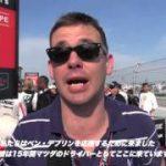 [動画]マツダ、セブリング12時間レースのもようを公開