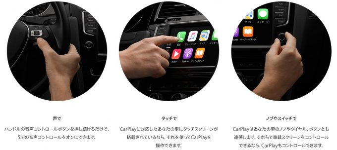 apple-carplay-2