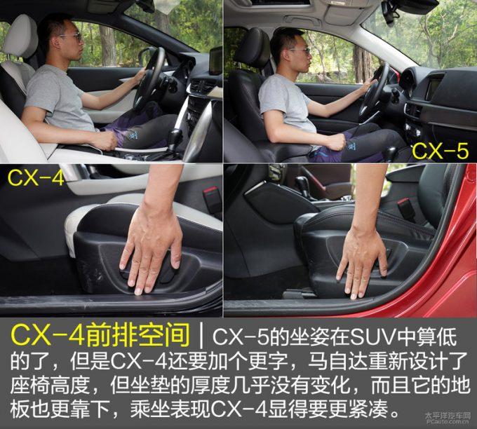 cx-4-vs-cx-5-2