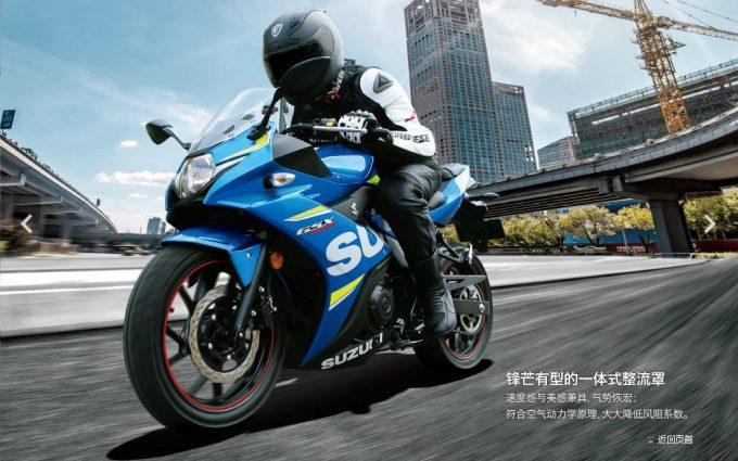 suzuki-gsx-250r-in-motogp-livery-front-three-quarters