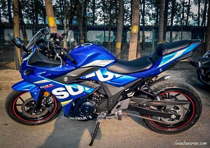 suzuki-gsx-250r-revealed