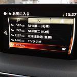 新型アクセラのマツコネはワイドFM対応