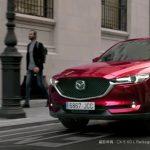 [動画]マツダ、新型CX-5のハイクオリティを訴求するテレビCMを公開
