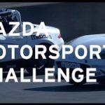[動画]マツダ、モータースポーツ コンセプトムービー第1弾を公開