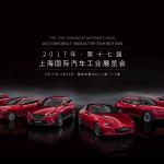[SIAIE 2017]マツダ、上海モーターショー2017にCX-3とMX-5 RFを出展