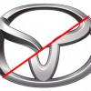 マツダ、米国新工場でトヨタブランドのSUVを生産